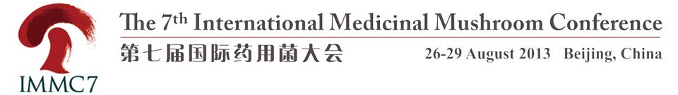 Logo der IMMC7